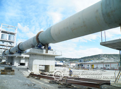 Active lime rotary kiln introduction