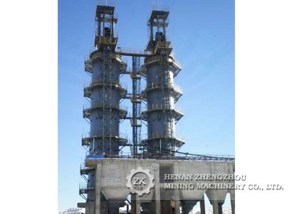 400t/d mixed calcination lime shaft kiln