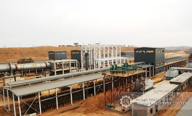 Magnesium Project for Shaanxi Dongxinyuan Chemical Co., Ltd.