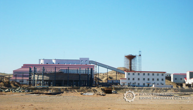 Magnesium Project of Shanxi Fugu ZhongXin Pvt., Ltd