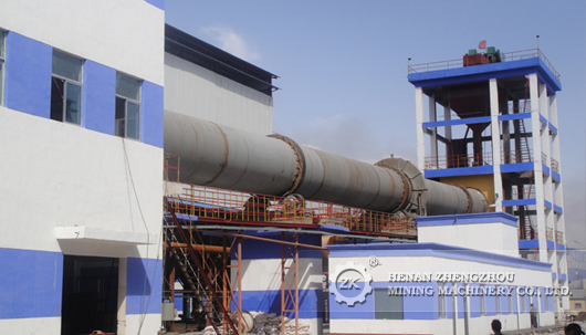 Magnesium Project for Ningxia Huiye Magnesium Co., Ltd.