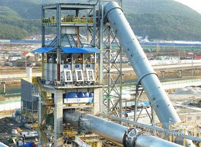 Magnesium project for POSCO, Korea