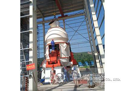 Linyi Aobote Thermal Power Pulverized Coal Preparation Station
