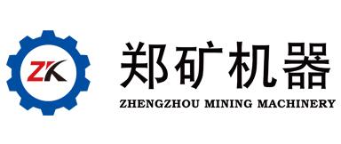 Ball Mill, Cement Mill, Grinding Mill, Rotary Kiln, Cement Kiln, Lime Kiln - Henan Zhengzhou Mining Machinery Co., Ltd